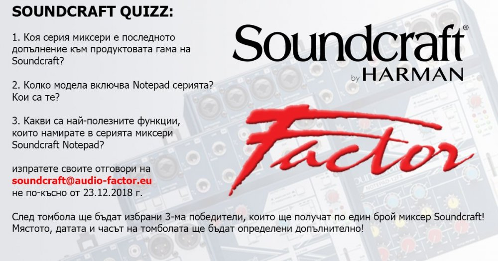 SOUNDCRAFT QUIZZ NOTEPAD FACTOR BIG.jpg