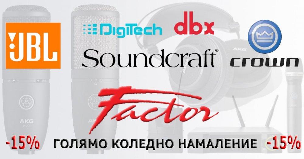 Koledno Namalenie_Factor_BIG.jpg