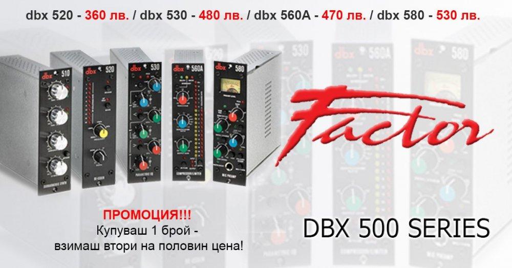 DBX 500 SERIES_Factor_BIG_ ПРОМО.jpg
