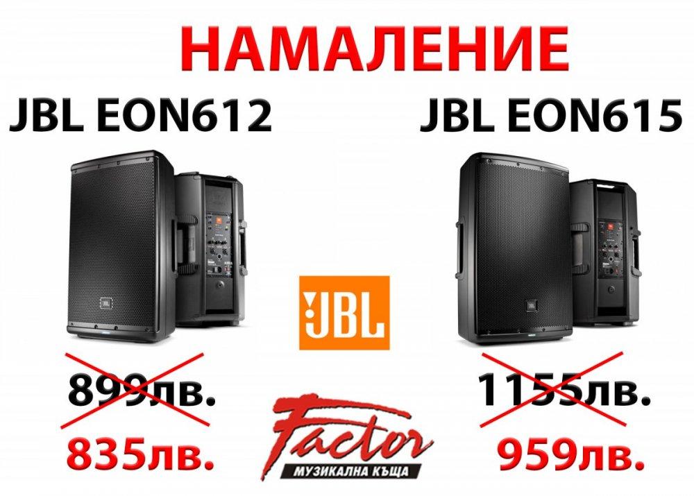 JBL EON 600 Promo.jpg
