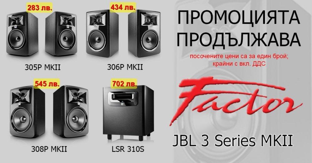 JBL LSR3_Factor_BIG_4.jpg
