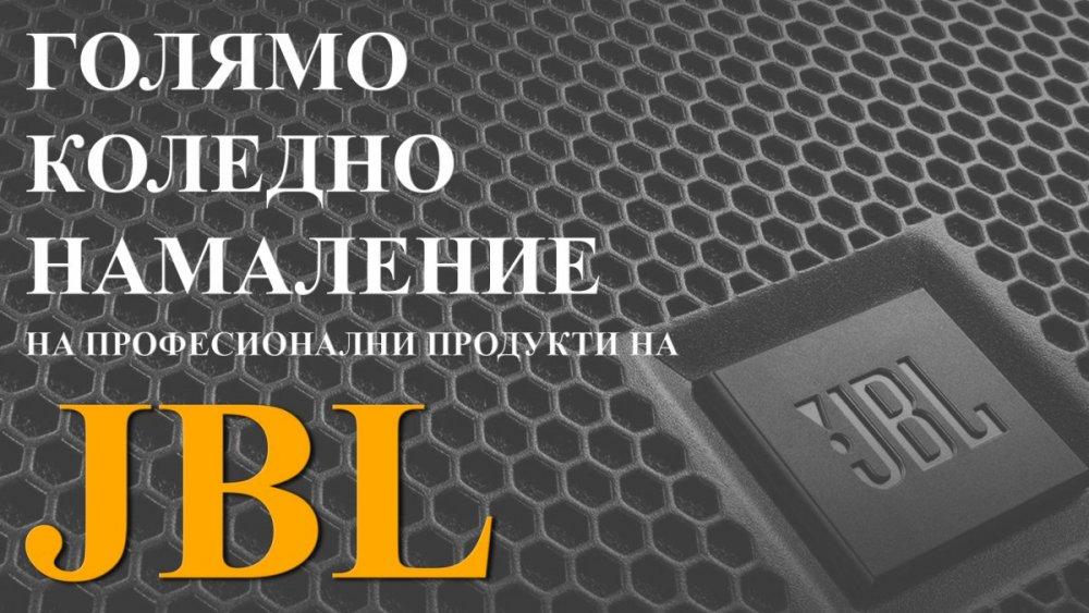 JBL Chistmass 2019.jpg