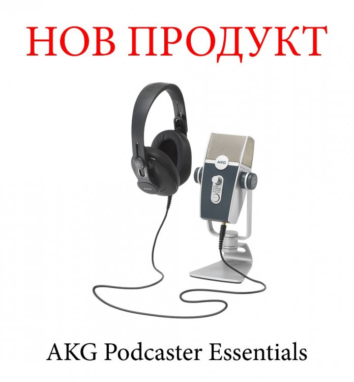 AKG Podcaster Essentials.jpg
