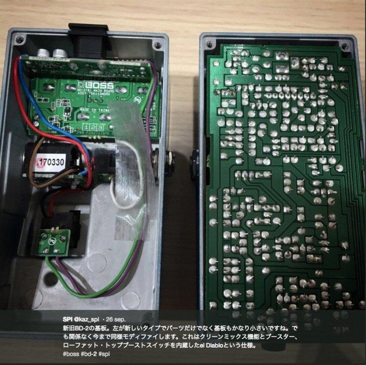 BD-2_SMT.jpg