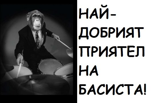 how-to-read-music-for-drummers-part-two-thumbnail-600x363.jpg