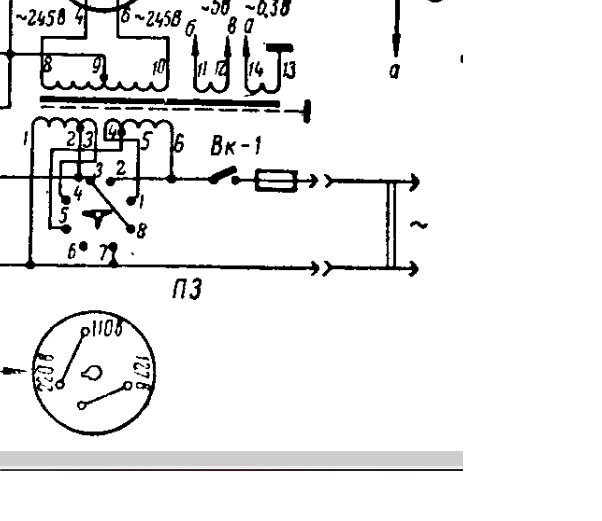 Схема Трансформатор2.png