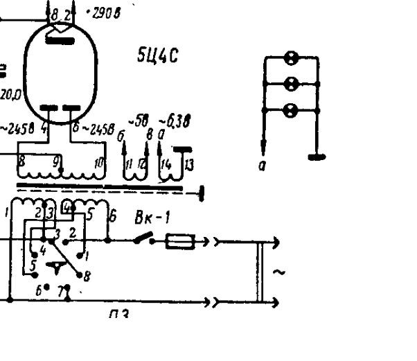 Схема Трансформатор.png