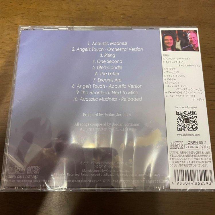 CD - rear.jpg