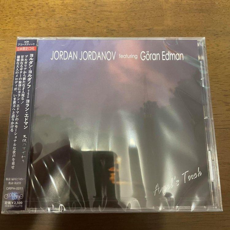 CD - front.jpg